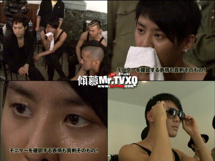 Xiah junsu dating scandal